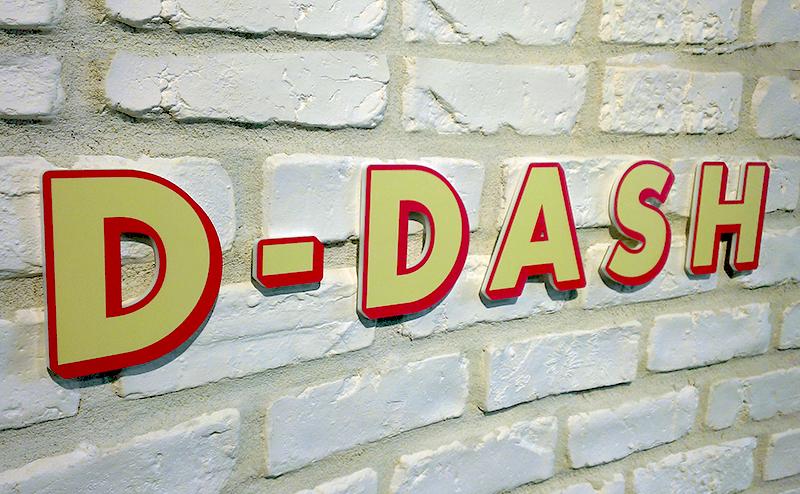 株式会社D-DASH